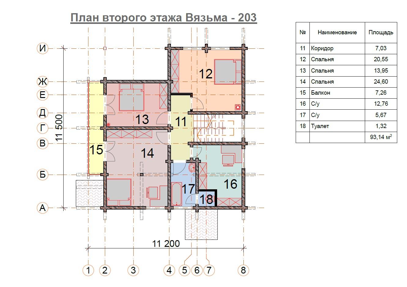 Проект Дома 51 66 Скачать